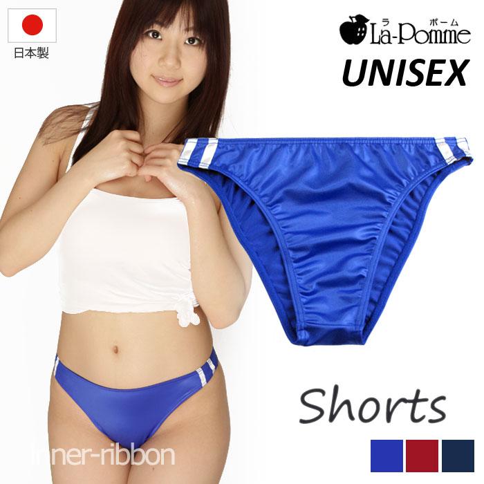 日本製 ユニセックス ブルマ風 ハーフバック ショーツ 男女兼用 UNISEX La-Pomme(ラポーム ラ・ポーム) 624004