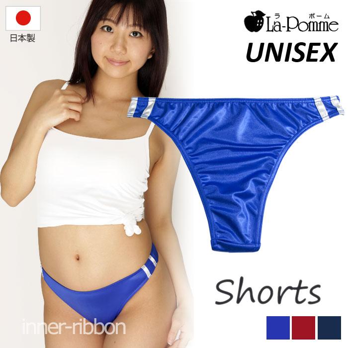 日本製 ユニセックス ブルマ風 Tバック ショーツ 男女兼用 UNISEX La-Pomme(ラポーム ラ・ポーム) 624003