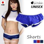 日本製 ユニセックス ブルマ風 ローライズ パンツ 男女兼用 UNISEX La-Pomme(ラポーム ラ・ポーム) 628002