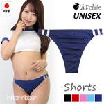 日本製 ユニセックス ブルマ風 Tバック ショーツ マイクロファイバー 男女兼用 UNISEX La-Pomme(ラポーム ラ・ポーム) 819015