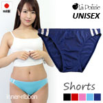 訳あり B級品 日本製 ユニセックス ブルマ風 フルバック ショーツ マイクロファイバー 男女兼用 UNISEX