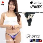 日本製 ユニセックス 迷彩柄 Tバック ショーツ マイクロファイバー 男女兼用 UNISEX La-Pomme(ラポーム ラ・ポーム) 720001