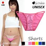 日本製 ユニセックス フルバック ショーツ 光沢 スーパーウェット 脇細 男女兼用 UNISEX La-Pomme(ラポーム ラ・ポーム) 619094