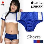 日本製 ユニセックス ブルマ風 フルバック ショーツ 男女兼用 UNISEX La-Pomme(ラポーム ラ・ポーム) 624006