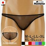 日本製  メンズ セクシー ショーツ シースルー ビキニ フルバック M L LL 3L 4L 5L スパークハーフ La-Pomme(ラ・ポームオム ラポーム ラ・ポーム) 71318
