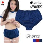 日本製 ユニセックス ブルマ風 深い フルバック ショーツ 男女兼用 UNISEX La-Pomme(ラポーム ラ・ポーム) 626002