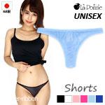 日本製 ユニセックス ショーツ 定番 シンプル 極薄 浅型 マイクロ Tバック 男女兼用 UNISEX La-Pomme(ラポーム ラ・ポーム) 618073