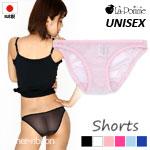 日本製 ユニセックス ショーツ 定番 シンプル 極薄 浅型 マイクロ ビキニ ハーフバック 男女兼用 UNISEX La-Pomme(ラポーム ラ・ポーム) 618074