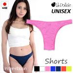 日本製 ユニセックス 光沢 スーパー ウエット ハギなし リオバック ショーツ 男女兼用 UNISEX La-Pomme(ラポーム ラ・ポーム) 619102