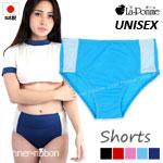 日本製 ユニセックス ブルマ風 深型 ハギなし フルバック ショーツ 男女兼用 UNISEX La-Pomme(ラポーム ラ・ポーム) 821023