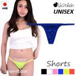 日本製 ユニセックス 光沢 スーパーWET ハギなし 極小 Tバック スーパーウェット 男女兼用 UNISEX La-Pomme(ラポーム ラ・ポーム) 620013