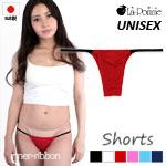 日本製 ユニセックス シンプル 極小 脇細 BKバインダー リオバック マイクロファイバー ショーツ 男女兼用 UNISEX La-Pomme(ラポーム ラ・ポーム) 816006