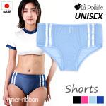 日本製 ユニセックス ブルマ風 極薄 ストレッチ 深型 ハギなし フルバック ビキニ ショーツ 男女兼用 UNISEX La-Pomme(ラポーム ラ・ポーム) 623011