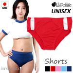 日本製 ユニセックス ブルマ風 深型 脇1本ライン ハギなし フルバック ショーツ 男女兼用 UNISEX La-Pomme(ラポーム ラ・ポーム) 822003