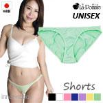 日本製 ユニセックス ショーツ 2WAY ストレッチ パステルカラー フルバック ハギなし 男女兼用 UNISEX La-Pomme(ラポーム ラ・ポーム) 817011