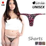 日本製 ユニセックス ショーツ 極小 極浅 豹柄 ストレッチ Tバック ハギなし 男女兼用 UNISEX La-Pomme(ラポーム ラ・ポーム) 72135