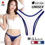 日本製 ユニセックス ショーツ パイピング ブルマタイプ ハイレグ ビキニ 光沢 スーパーWET ウエット 男女兼用 UNISEX La-Pomme(ラポーム ラ・ポーム) 623012