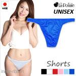 日本製 ユニセックス ショーツ ハイレグ Tバック  2WAY ストレッチ K2S生地 男女兼用 UNISEX La-Pomme(ラポーム ラ・ポーム) 719017