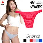 日本製 ユニセックス ショーツ ハイレグ リオバック  2WAY ストレッチ K2S生地 男女兼用 UNISEX La-Pomme(ラポーム ラ・ポーム) 719018