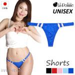 日本製 ユニセックス ショーツ 極小 マイクロ ブルマ風 Tバック  2WAY ストレッチ K2S生地 男女兼用 UNISEX La-Pomme(ラポーム ラ・ポーム) 720021
