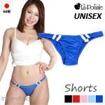 日本製 ユニセックス ショーツ 極小 マイクロ ブルマ風 フルバック  2WAY ストレッチ K2S生地 男女兼用 UNISEX La-Pomme(ラポーム ラ・ポーム) 720022