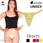 日本製 ユニセックス ショーツ 脇細 Tバック メタリック 男女兼用 UNISEX La-Pomme(ラポーム ラ・ポーム) 618077